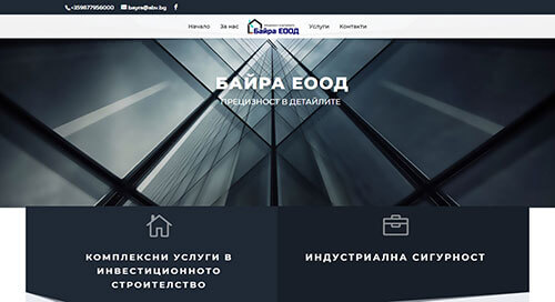 bussines site